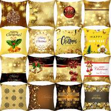 Świąteczne poszewki na poduszki poduszka poliestrowa pokrowce 45 #215 45 Home Decor Sofa dekoracyjna poduszki poduszki jednostronne poszewki na poduszki tanie tanio BERINA PRINTED Zwykły Tkane christmas Plac Seat Dekoracyjne 10549 100 poliester