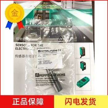 цены The More Radiation NCB8-18GM40-N0-V1 Intrinsically Safe, Normally Closed Inductive Sensor P + F Genuine Original