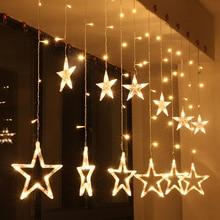 2020 חדש LED מחרוזת אורות פנטגרם כוכב וילון אור פיות חתונה יום הולדת חג המולד תאורה מקורה קישוט אורות