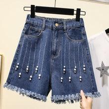 Plus size women's shorts fat mm summer beaded burr a word