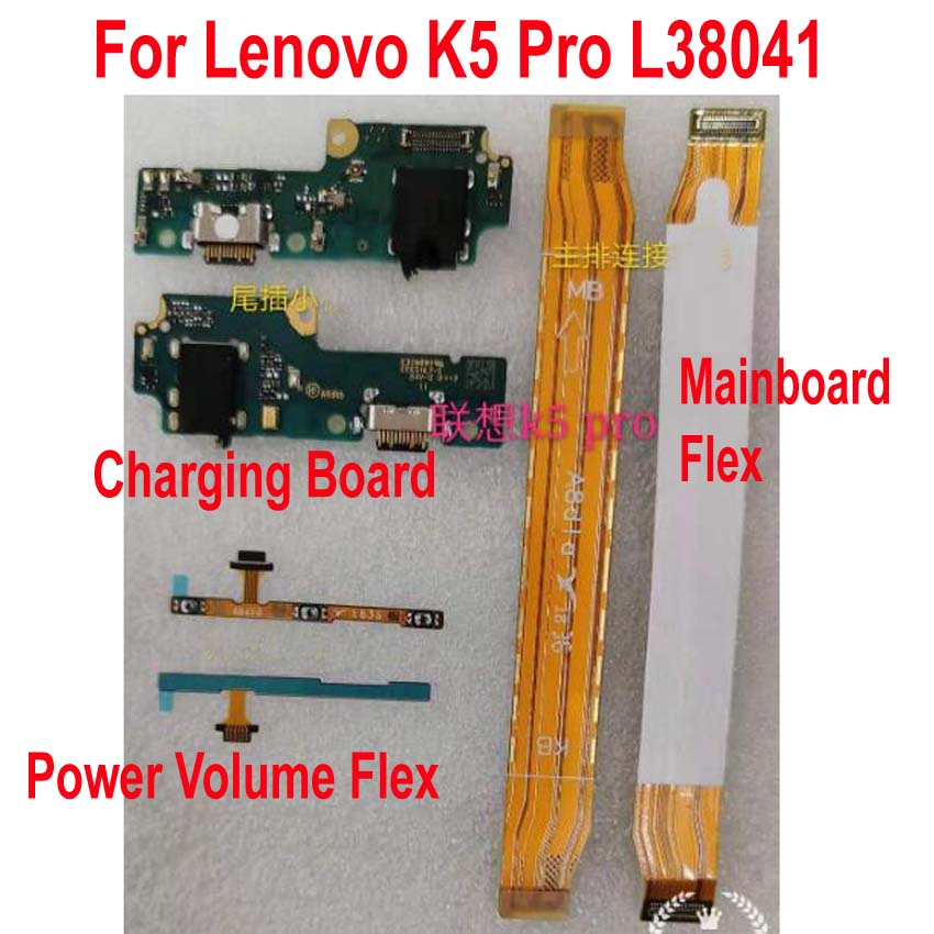 Original For <font><b>Lenovo</b></font> <font><b>K5</b></font> <font><b>Pro</b></font> <font><b>L38041</b></font> Usb Charging Board Flex Motherboard Main cable On Off Power Button Keypad volume Flex Cable image