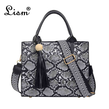 Female Fashion Snake Print Vintage PU Leather Crossbody Bags Women Handbags Serpentine Casual Large Totes Messenger Shoulder Bag vintage crocodile composite handbags women shoulder crossbody bags 2020 fashion totes ladies messenger bag female purses
