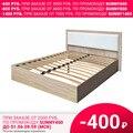 Кровать Селена с основанием (Дуб сонома/Cayman св. (экокожа), ЛДСП/Экокожа, Дуб сонома, 1400х2000 мм) Зарон