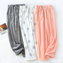Женские штаны для сна теплые фланелевые широкие свободные брюки