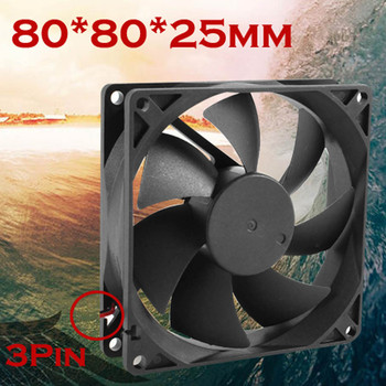 Quiet 8cm/80mm/80x80x25mm 12V Computer/PC/CPU Silent Cooling Case Fan Oil Bearing Cooling Device Fans for Computer image