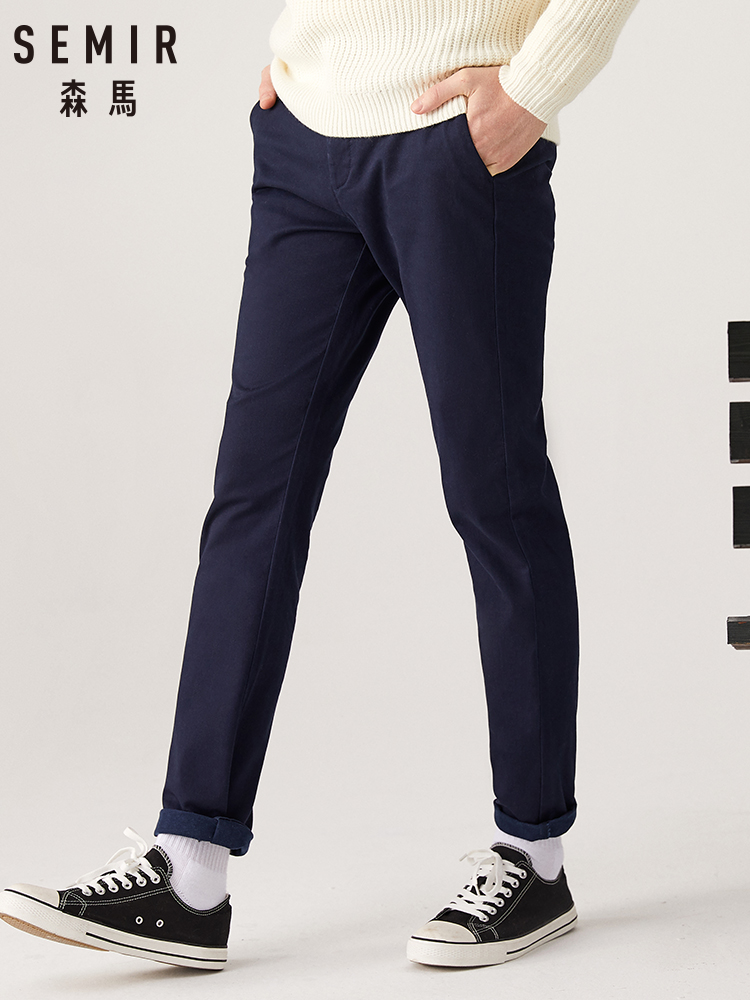 Semir Casual Trousers Men 2019 Winter Stretch Small Straight Pants Business Wear Trousers Youth Basic Pants Trend