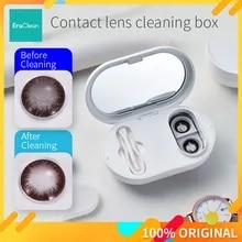 최신 Eraclean 콘택트 렌즈 초음파 청소기 고주파 56000 Hz 주파수 진동 타이밍 충전식 클리너