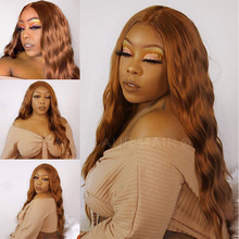 #30B Ginger Color Wavy Synthetic Lace Front Wigs Heat Resistant Fiber Glueless Hair for Black Women 22″