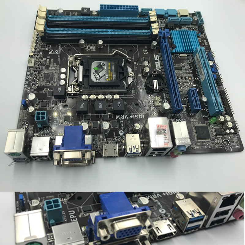 2GB Memory Upgrade for Asus B75 Motherboard B75M-PLUS DDR3 PC3-12800 1600 MHz Non-ECC DIMM RAM PARTS-QUICK Brand