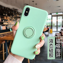 For iphone XS max XR X Soft Liquid Phone Holder Case For iphone 8plus 7 6 plus Candy Color Soft TPU Ring Grip Case(China)