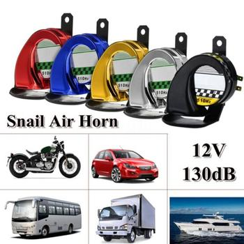цена на 12V DC 130db Car Snail Horn Universal Waterproof Air Motorcycle Truck Horn Siren Loud Snail Air Car Horn Sound Signal