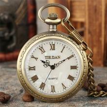 Бронзовые ретро римские цифры дисплей кварцевые карманные часы винтажные Подвесные часы для мужчин женщин брелок свитер цепь/висячая цепь