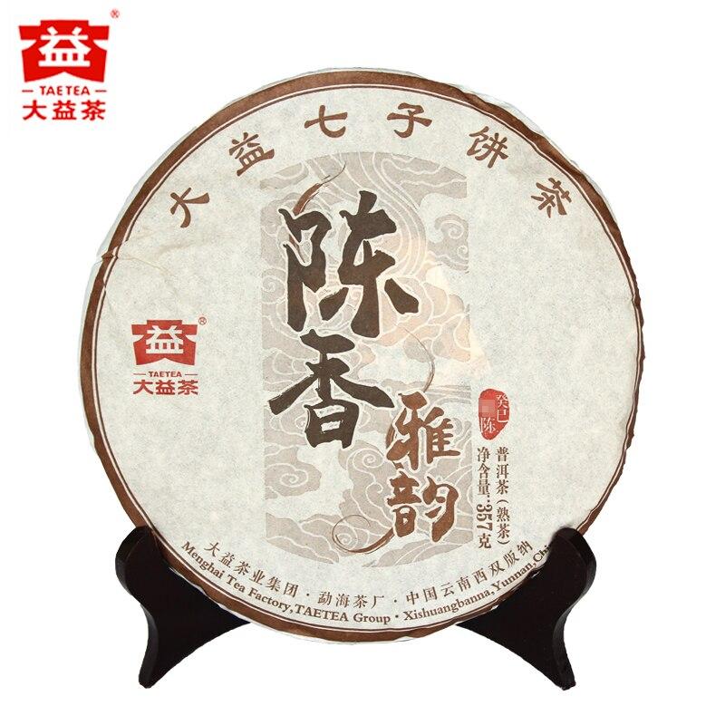 2015 Yr TAETEA Aged Aroma Menghai Dayi Pu-erh Cha Cake Cooked Ripe 357g 1501 Batch