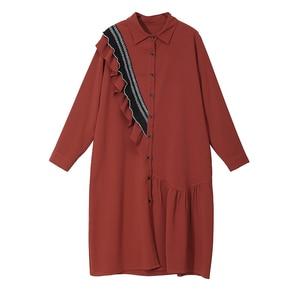 Image 4 - 2019 韓国スタイルの女性レッド秋冬ミディシャツドレスフリル長袖レディースエレガントなプラスサイズルースドレスローブ 4715