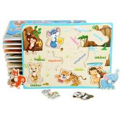 Brinquedo do bebê De Madeira Puzzle/Grab Mão Placa Set Dos Desenhos Animados Veículo/Animais Marinhos Puzzle Montessori Brinquedo Educacional De Madeira para crianças