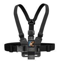 2in1 caméra sangle de poitrine et adaptateur dextension pour FIMI PALM caméra de poche Double bandoulière caméra poitrine accessoires de fixation