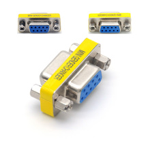 Universal DB9 Female To Female 9Pin RS232 Serial Port Connector Adapter Plug