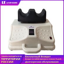 Electric Aerobic Swing Machine Rocking Foot Fitness Physiotherapy Waist Massager Cervical & lumbar Spine Traction Device