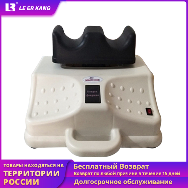 Máquina Eléctrica de oscilación aeróbica para pies oscilantes, masajeador de fisioterapia para cintura, dispositivo de tracción de columna vertebral Cervical y lumbar