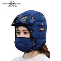 Sombrero de orejeras de lana para niños y adultos sombrero de esquí, Snowboard, montar en moto, hombre, ciclismo, bombardero, con gafas, máscara cortaviento