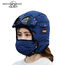 Adult Kids Fleece Earmuffs Hat Skiing Hat Snowboard Riding Motorcycle Men Cycling Bomber Hat with Glasses Windproof Mask