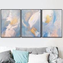 Alas abstractas del Color del sueño pintura de lienzo moda carteles dorados y impresiones para sala de estar Asile dormitorio pared arte imagen HD