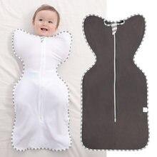 Спальный мешок для новорожденных из чистого хлопка Удобный И