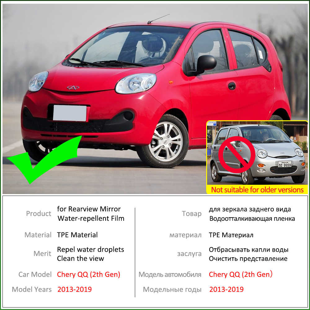 For Chery Qq 2th Gen New Qq Kimo 2013 2019 Full Cover Rearview Mirror Anti Fog Films Rainproof Anti Fog Film Car Accessories Car Stickers Aliexpress