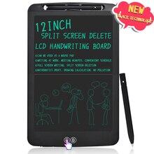 12 Inch Split Screen LCD Handwriting Tablet Digital Drawing