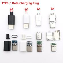 2sets Type C 2.0 Male jack Plug Welding USB-C adapter 3/4 in 1 2A/3A/5A large current PCB Connector With case Spare parts