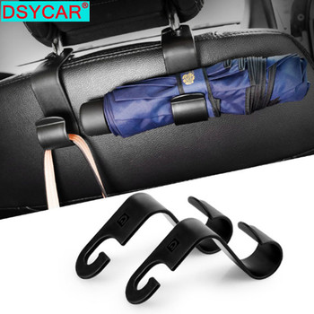 DSYCAR 2Pcs/set Car Hanger Coat Hook Holder Clothes Hanging Holder Seat Clip for Jeep BMW Ford Volvo Nissan Mazda Audi VW Honda image