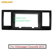 """Feeldo estéreo do carro 9 """"adaptador de quadro fascia tela grande para volkswagen caravelle 2din traço montagem de áudio painel quadro kit"""