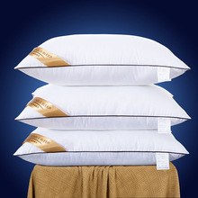 Five-Star Hotel Anti-Feather Fabric Down Alternative Pillow Insert  Protection Cervical Vertebra Pillow (1 pc Pack) 1pc five star hotel bedding pillow 100
