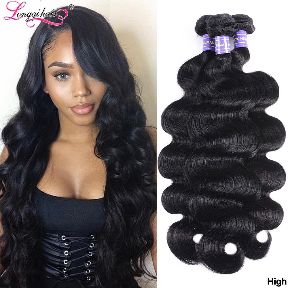 Longqi corps vague paquets 1 3 4 pièces cheveux brésiliens armure paquets Remy cheveux naturel noir cheveux humains paquets 8 - 30 pouces