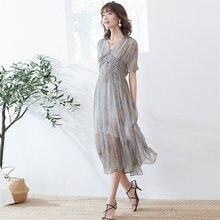 Женское шелковое платье с принтом свободное элегантное большого