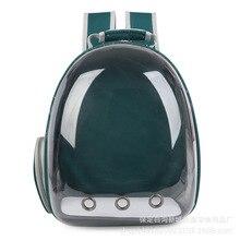 Красивая дышащая переносная сумка для домашних животных, сумка для путешествий, сумка для щенков, кошек, прозрачный космический рюкзак для питомцев, капсула