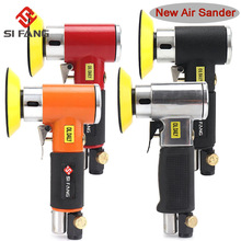 New 2/3inch Pneumatic Air Sander Polisher Tool Polishing Random Orbital Machine Grinder for Car Paint Care Rust Removal Air Tool