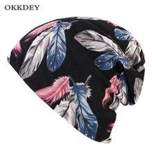 Gorros de inverno chapéus de malha para mulheres moda padrão de penas besign masculino skullies boné macio senhoras quente chapéu de inverno cachecol