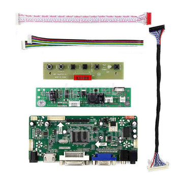 "Latumab New HDMI+DVI+VGA LCD Lvds Controller Driver Board Inverter Kit for LM230WF3 SLE1 21.5"" 23"" 1920x1080 LCD Screen"