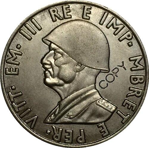 Albania 1939 0.5 Lek Francs Coin Copy  24mm