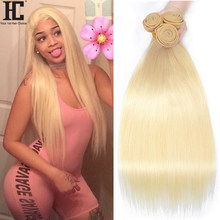 613 Blonde Brazilian Straight Human Hair Bundles 8-32 Inch 1/3/4 Bundle Deals Blonde Human Hair Weave Remy Human Hair Extensions(China)