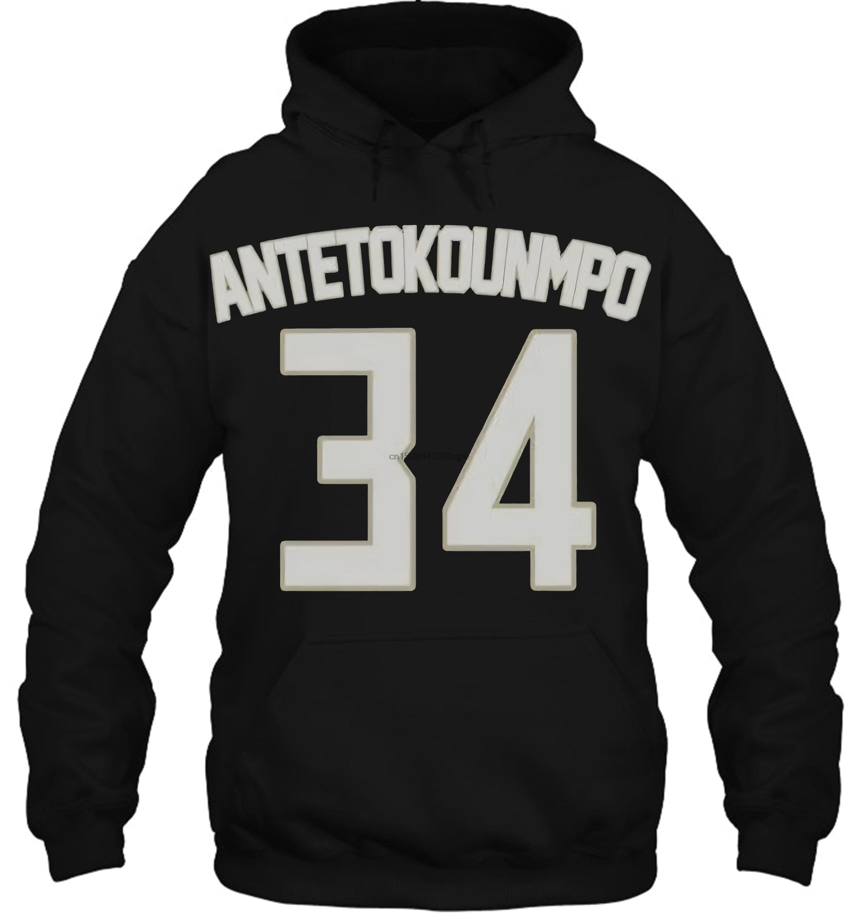 Giannis Antetokounmpo Milwaukee Logo Streetwear Men Women Hoodies Sweatshirts