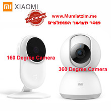 NEUE Xiaomi Mijia Smart 360 Grad 1080P IP Kamera Nachtsicht Wiege Kopf Webcam WIFI Kamera Camcorder Smart App fernbedienung(China)