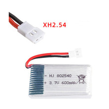 3.7V 600mAh 25c Lipo Battery For Syma X5 x5c x5sw M68 CX-30