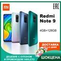 Redmi Note 9 Mobile phone Smartphone Cellphone Xiaomi MIUI Android 4GB RAM 128GB ROM MTK Helio G85 Octa core 18W Fast Charge 5020mAh NFC 6.53 48MP Camera WIFI Blth 5.0 Dual SIM 27980 27981 27982