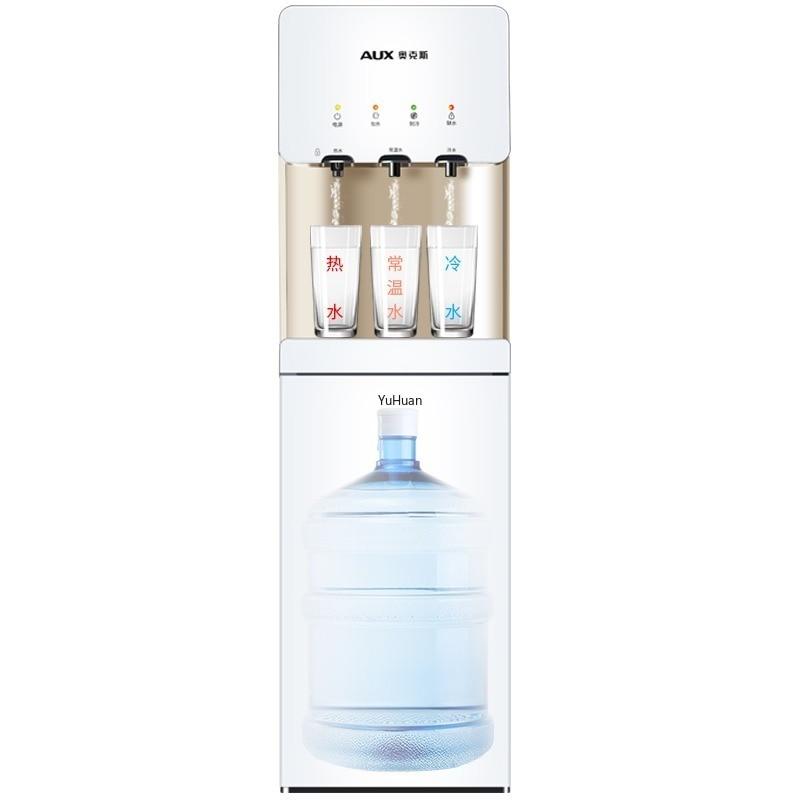 Water Dispenser Intelligent Ice Warm Hot Automatic Tea Bar Machine  Drink Dispenser  Water Dispenser 220V