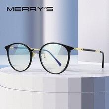 MERRYS-gafas clásicas con diseño de ojo de gato para mujer, anteojos con bloqueo de luz azul, a la moda, antiluz azul, para Gaming y ordenador, S2642