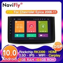 4G WIFI IPS DSP Android 10 autoradio Audio lecteur multimédia pour Chevrolet Lova Captiva Gentra Aveo épica 2006-2011 GPS Navi BT