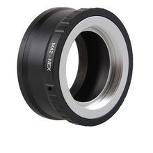 Фотографическое оборудование m42 переходное кольцо для объектива
