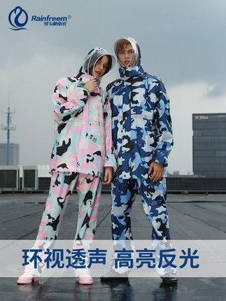 Adults Waterproof Raincoat Women Split Electric Motorcycle Rain Coat Poncho Rain Pants Suit Pink Girl Rain Jacket Impermeable 1